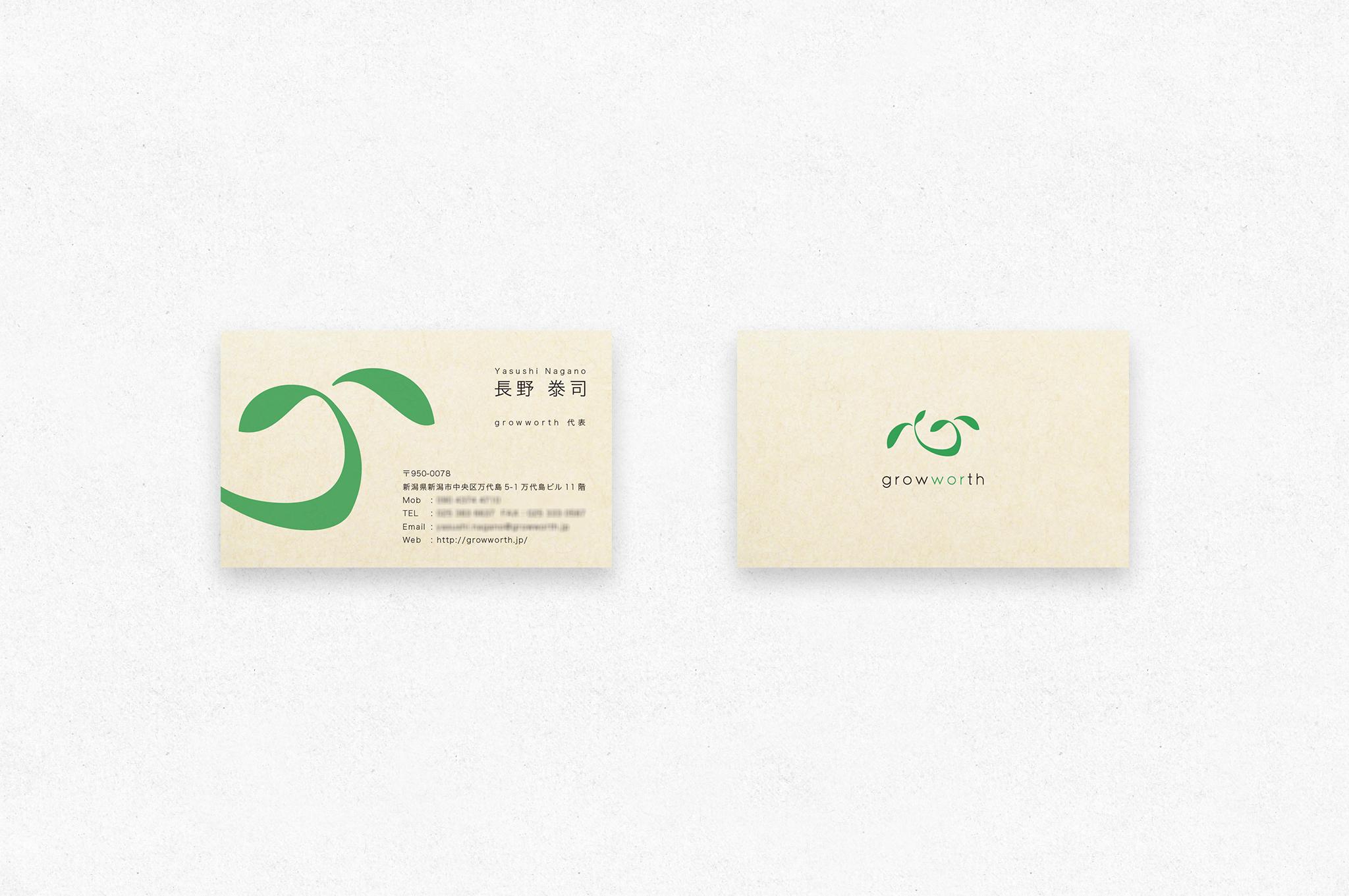 CIロゴ、名刺のデザイン, CI Logo, Business Card